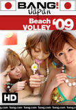 beach_volley_9_front_cover.jpg