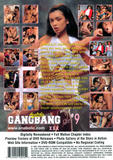 th 91574 TheGangbangGirl9 123 534lo The Gangbang Girl 9