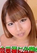 Gachinco – gachi937 – Yuzuki
