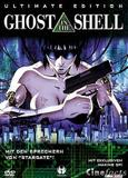 ghost_in_the_shell_front_cover.jpg