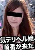 Muramura – 021815_194 – Rino Shirosaki